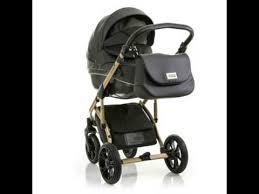 купить детскую коляску недорого